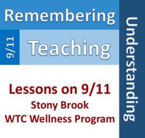 STONYBROOKShare my lesson logo.3